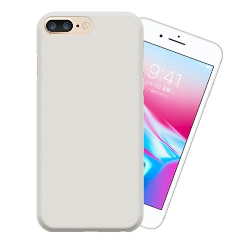 Custom iPhone 8 Plus Colorful Case